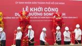 Lãnh đạo TPHCM động thổ khởi công dự án