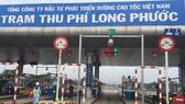 Trạm thu phí Long Phước trên cao tốc TP.HCM - Long Thành - Dầu Giây - Ảnh: Ngọc Ẩn