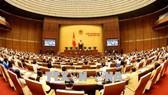 Công bố 3 nghị quyết của UBTVQH về công tác cán bộ và phân bổ trái phiếu Chính phủ
