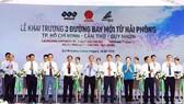 Thủ tướng Nguyễn Xuân Phúc cắt băng khai trương 3 đường bay mới của Bamboo Airways