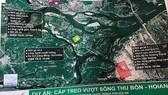 廣南省會安市取消纜車項目
