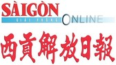 中國駐本市總領事館  加快特發事件簽證手續