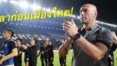 HLV Jankovic đã từ chức sau thất bại cay đắng của U23 Thái Lan ở sân chơi châu Á.