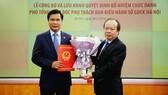 Sở Giao dịch Chứng khoán Hà Nội có lãnh đạo mới