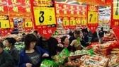 Trung Quốc không thờ ơ với TPP