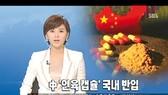 Kinh hoàng độc tính hàng Trung Quốc (kỳ 1): Lý lịch đen