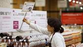 Nhật Bản tăng thuế có khiến châu Á lao đao?