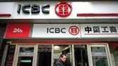 Ngân hàng Trung Quốc tiến sang Hoa Kỳ