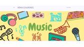 Ra mắt dự án chuyên biệt về âm nhạc giải trí và thiếu nhi