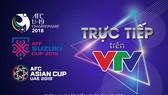 VTV công bố sở hữu bản quyền Giải vô địch Bóng đá Đông Nam Á 2018