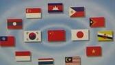 Sẽ thành lập Quỹ Tiền tệ châu Á (AMF)