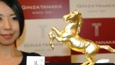 Thị trường vàng ảm đạm thời điểm cận kề Năm mới