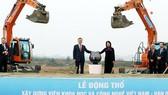 Korean President joins groundbreaking ceremony of VKIST