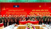 Delegates at the conference on cooperation between Military Zone 4 High Command and Laos's military ​units in Nghe An province (Source: baonghean.vn)