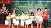 """The award ceremony of the 12th annual painting contest entitled """"Children and President Ton Duc Thang"""" was held at the Ton Duc Thang Museum"""