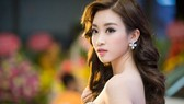 Miss Vietnam 2016, Do My Linh