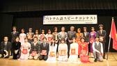 Một cuộc thi hùng biện bằng tiếng Việt được tổ chức thường niên tại Đại học Ngoại ngữ Kanda