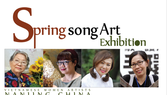 Four Vietnamese women artists join spring song Art Exhibition in China
