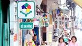 Một dãy cửa hàng bán thuốc tại phố Đông dược đường Lương Nhữ Học