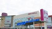 Aeon Mall Long Biên một trong những trung tâm bán lẻ lớn nhất tại Hà Nội