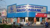 Vietcombank thoái toàn bộ vốn góp tại SaigonBank
