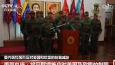 委內瑞拉國防部長洛佩斯當天表示,軍方將支持馬杜羅總統,堅決反對美國干涉。(資料圖源:CCTV)