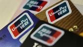 預計到今年末,銀聯卡(UnionPay' card)在當地的受理覆蓋面將提升至八成以上。(示意圖源:互聯網)