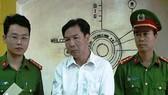威脅峴港市主席嫌犯被捕