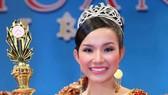 圖為2008年越南環宇小姐垂琳。(圖源:互聯網)