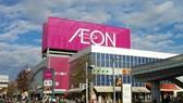 日本九州的永旺購物中心。