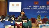 國家主席陳大光在2017中國-越南經貿合作論壇開幕儀式上致詞。