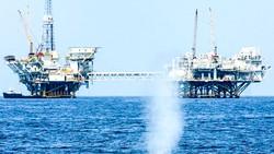 Cân nhắc khai thác tài nguyên đại dương