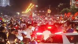 Cấm xe tải lưu thông vào trung tâm TPHCM đêm chung kết lượt đi AFF Cup 2018