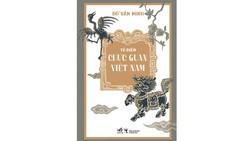 Ra mắt sách về bộ máy quan lại của nhà nước Việt Nam cổ - trung đại
