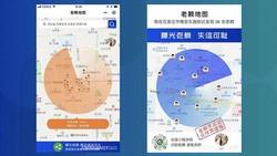 Bản đồ sẽ hiện các mức báo động khác nhau dựa trên số lượng con nợ xung quanh người dùng.