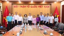 Đại hội đại biểu Ủy ban MTTQ  Việt Nam TPHCM lần thứ XI