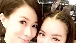 Lý Nhã Kỳ mời Xa Thi Mạn tham dự Lynk fashion show 2015