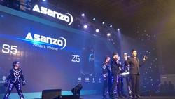 Asanzo chính thức bước chân vào thị trường điện thoại di động