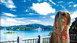 Xách ba lô đến Đài Loan