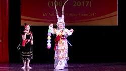 Kỷ niệm 110 năm ngày mất danh nhân văn hóa Đào Tấn