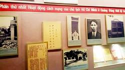 Phong cách đặc biệt của Chủ tịch Hồ Chí Minh