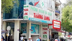 Phòng khám Đa khoa Thăng Long bị nhiều trường hợp phản ánh, cho rằng đã vẽ bệnh để móc túi bệnh nhân. Ảnh: THU HƯỜNG