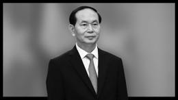 Chủ tịch nước Trần Đại Quang (1956-2018)