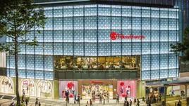 Takashimaya Việt Nam cùng các đối tác FPT Software, Toshiba khai trương hệ thống CRM - Hệ thống quản lý khách hàng