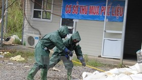 A drill on responding to radiation and nuclear incidents in Thai Nguyen in 2016 (Photo: VNA)