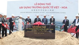 At the ground breaking ceremony (Photo: VNA)
