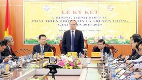 HCMC orients to lead in building smart city