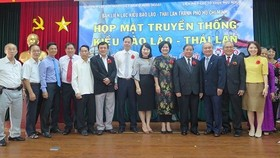 Oversea Vietnamese in city meet on Year of the Dog