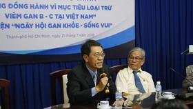 Các đại biểu chia sẻ thông tin tại buổi họp báo