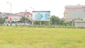 Thanh tra Chính phủ rà soát khiếu nại đất đai tại Bình Phước